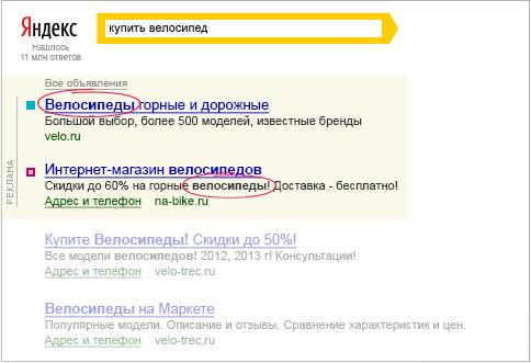 Продвижение сайта в дубне продвижение и создание сайта в ярославле